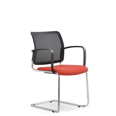 Konferenční židle RIM Net 685 A
